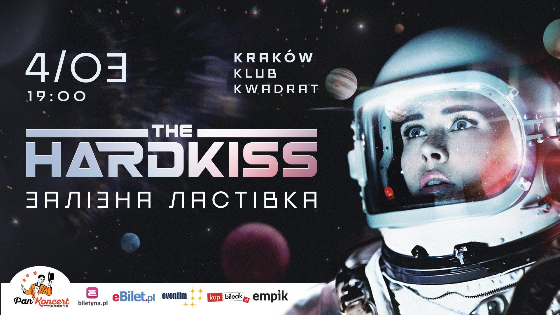 The Hardkiss. Залізна ластівка. Kraków Краків