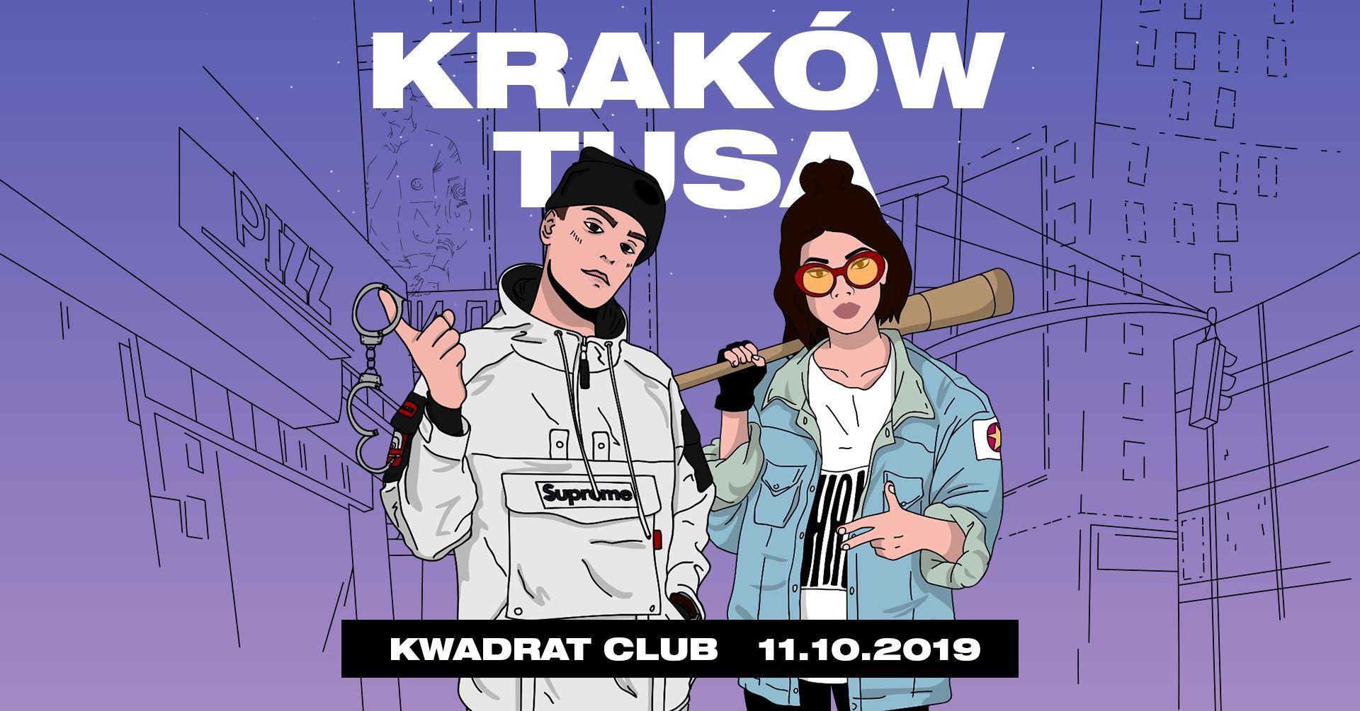 Молодой Краков_