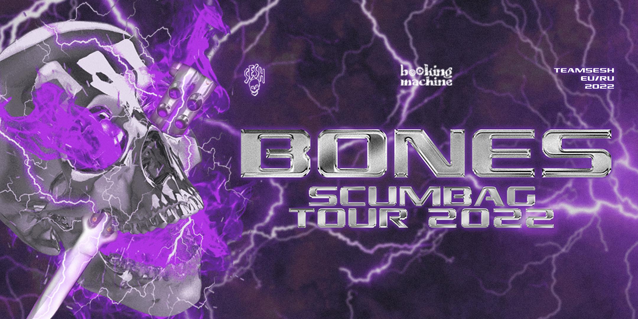 BONES (TeamSESH, USA)